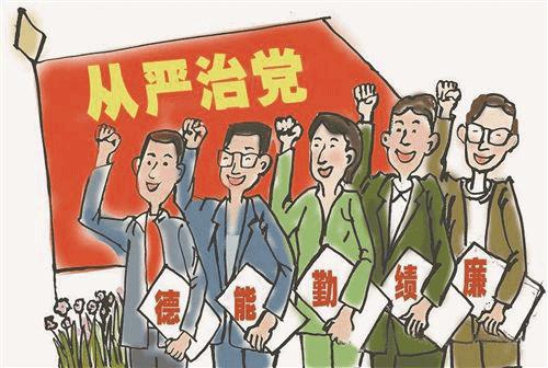 【理上网来?喜迎十九大】全面从严治党为实现中国梦稳舵护航