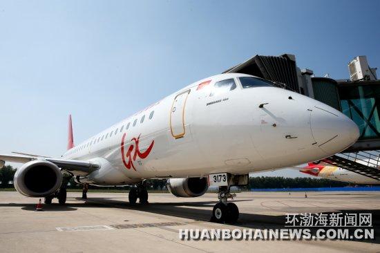 唐山—大连航线由北部湾航空执飞,每周三班(二,四,六),航班号为g
