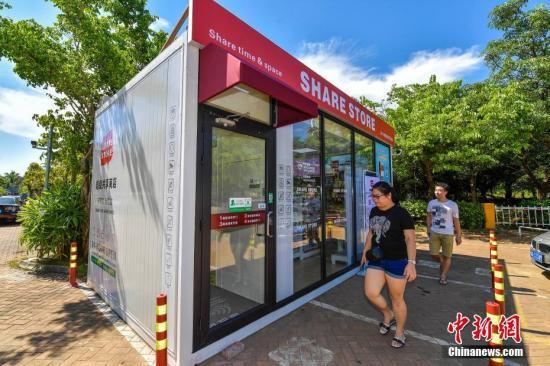 无人便利店亮相北京街头:标准是比当地便利店要便宜