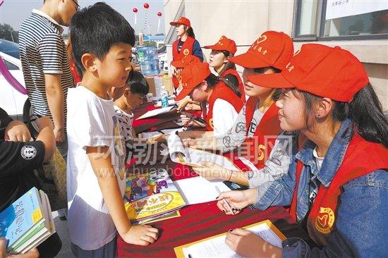 唐山小学生为贫困山区孩子献爱心(图)图片