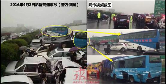 网传高速连环相撞惨烈车祸视频 实为2016年沪蓉高速事故