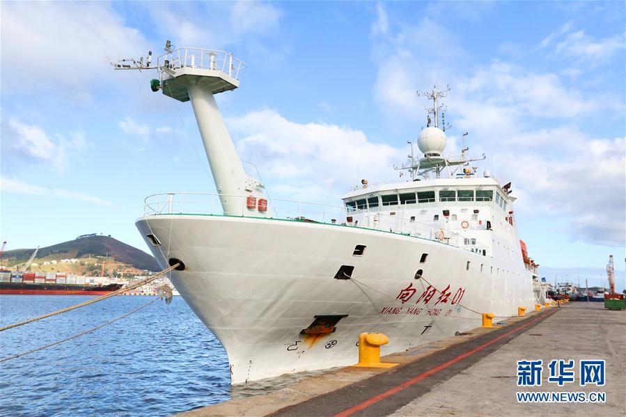 中国首次环球海洋综合科考起航大西洋
