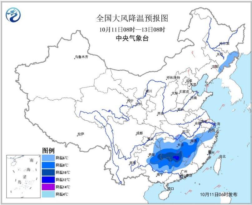 冷空气继续影响南方地区 江南华南局地降温超10℃