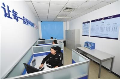 """北京市警方设""""案管组"""" 全方位监督办案执法"""