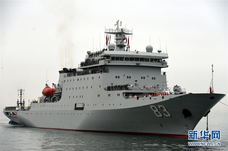 海军戚继光舰抵达葡萄牙进行友好访问