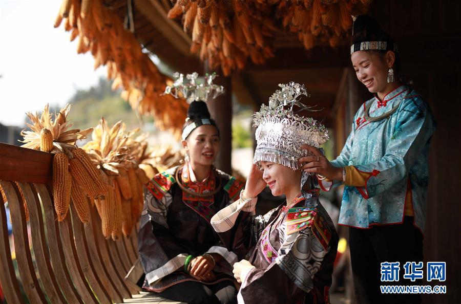 贵州丹寨:吃新节 展盛装