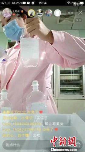 陕西某医院两女子药房直播配药 专家:医院管理缺失