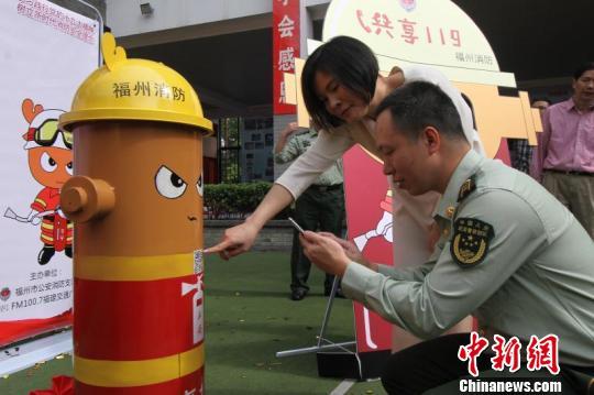 """""""城市共享消防应急救援箱""""亮相福州"""