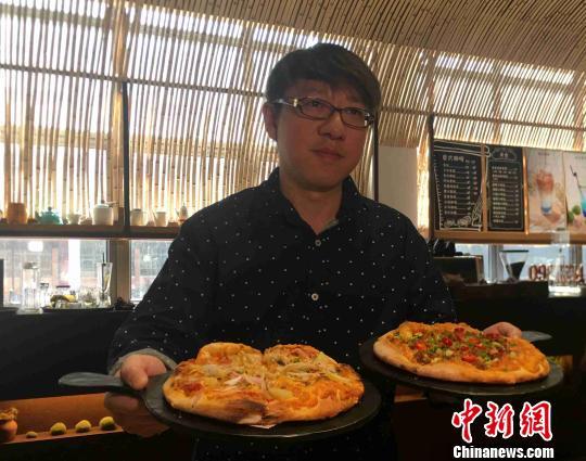 """台湾博士厦门烤披萨:走出""""小确幸"""" 迎来""""大市场"""""""