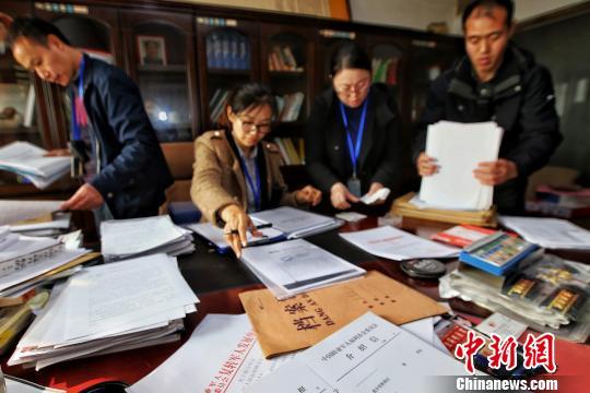 """北京依法取缔多家""""涉军""""非法社会组织"""