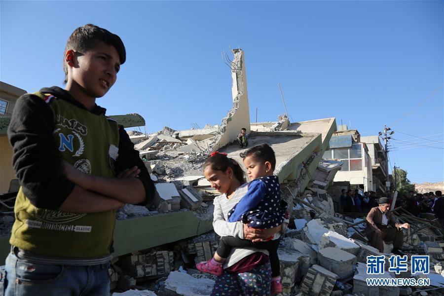 两伊边境强震造成至少454人死亡