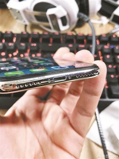 使用不足半月iPhoneX掉漆?