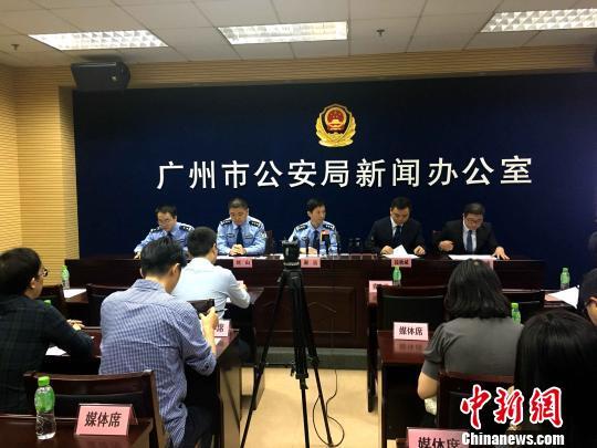 广州警方侦破内地首例电商换货诈骗案 涉案值超320万元