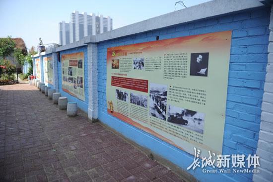 农村广告墙绘画步骤