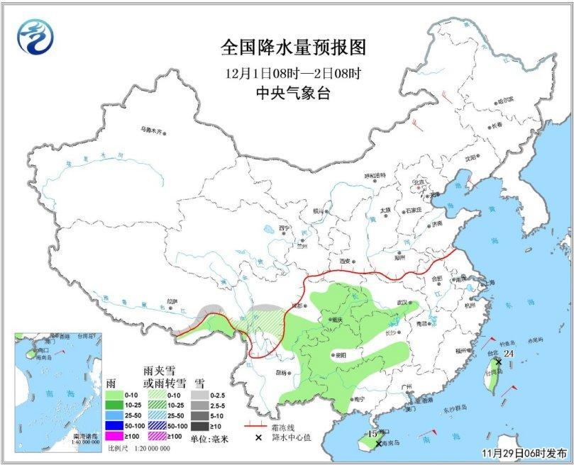 冷空气影响南方地区 江南中部局地29日有大雨