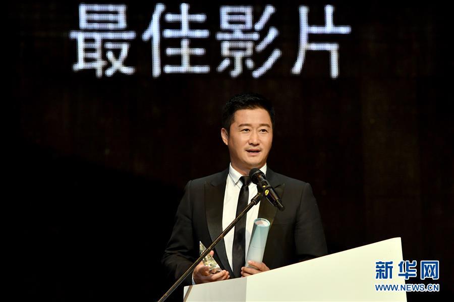 《战狼2》获评2017中国-东盟电影节最佳影片