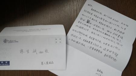 杭州保姆纵火案延期审理 保姆道歉信:愿立刻去死