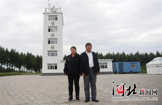 """生态文明建设的""""中国样本"""""""