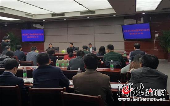 河北省港口吞吐量首破10亿吨 居沿海省份第五