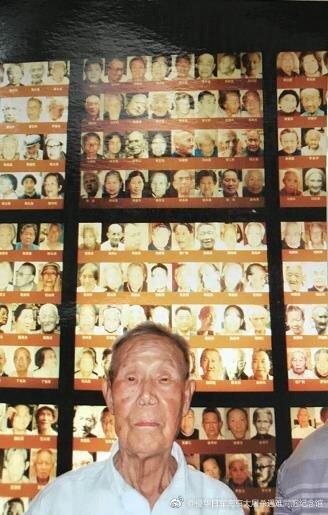 最年长南京大屠杀幸存者去世享年100岁