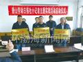 唐山劳动日报社小记者主题实践活动正式启动(图)