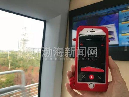 """北京首条磁浮S1线开通:唐山造磁浮列车""""贴地飞行""""_本网原创_"""