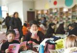 书香伴新年(图)