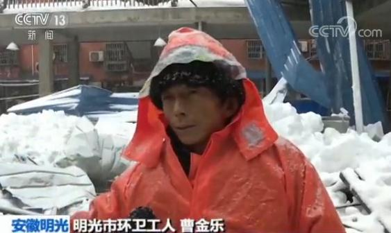 积雪压塌大棚安徽明光市民合力解救被困女童