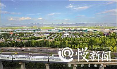 【领航新征程】临空产业增加值未来占渝北GDP半壁江山