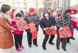梁家屯路街道尚信社区举办新春联欢活动(图)