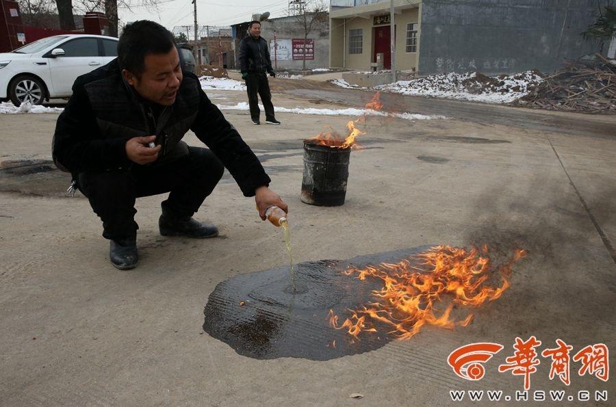 因输油管渗漏 陕西村民家井水可以点燃