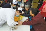唐山:福乐园社区联合市妇幼保健院举办义诊活动(图)