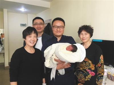 去世夫妻遗留胚胎 父母寻求代孕产子