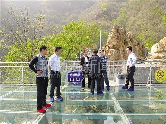 省高风险旅游项目督导组来唐检查(图)_旅游_唐山环渤海新闻网