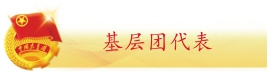 90后女孩李薛童:让志愿服务成为生活习惯
