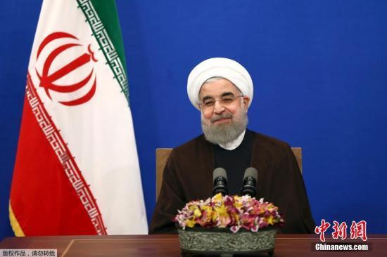 应对美国单边封杀伊朗石油出口 鲁哈尼又祭出新招