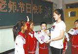 学生自制教师节贺卡送老师(图)