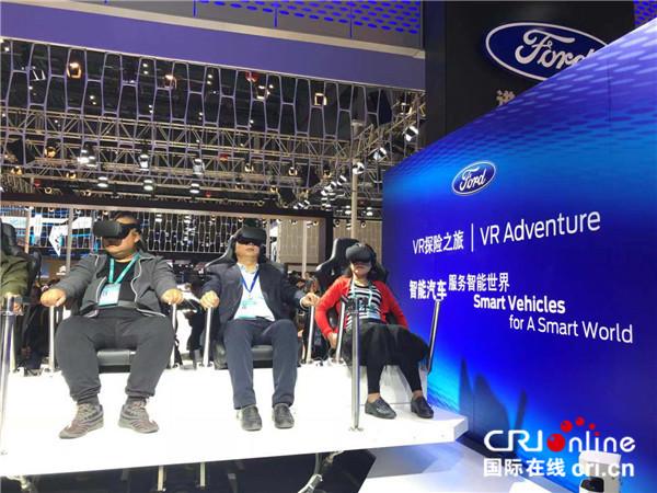 图片默认标题_fororder_首届中国国际进口博览会上展示的VR技术服务智能汽车 摄影:盛玉红_副本