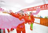 唐山:尚善社区开展庆祝改革开放40周年文艺汇演活动