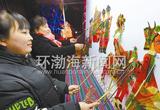 多彩民俗庆新春(图)