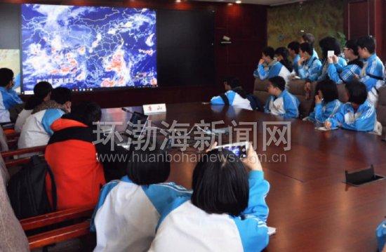 """唐山市气象局""""开放日""""迎学生参观(组图)_通讯"""