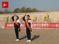 视频:唐山千余名小学生参与文明祭扫活动