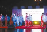 滦州人民广场举行文艺晚会迎接党的98周年华诞(图)
