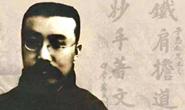 中国李大钊研究会会员代表大会在唐山召开