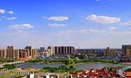 河北首家道路交通事故复核委员会在唐山成立