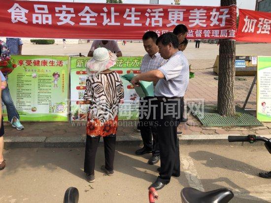 古冶组织开展优化营商环境集中宣传活动(组图)