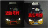 唐山64辆涉牌违法车被电子警察抓到 全扣12分(图)