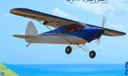 唐山拉唯那首届航模环海飞行盛典拉开帷幕