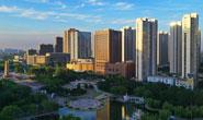 2019唐山市钢铁工业协会二届九次理事(扩大)会议召开