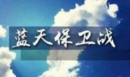 唐山市领导夜查钢铁企业停限产工作